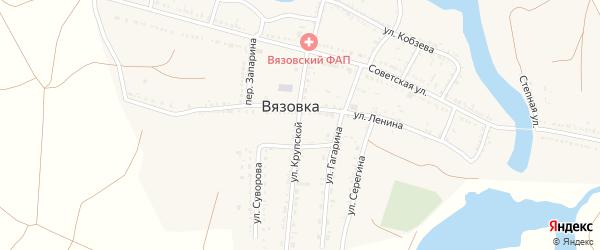 Улица Крупской на карте села Вязовки с номерами домов