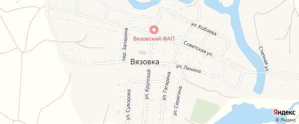 Улица Ленина на карте села Вязовки с номерами домов