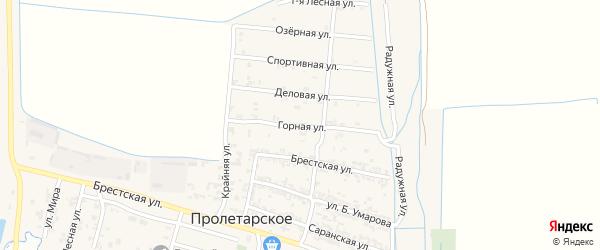 Горная улица на карте Пролетарского села с номерами домов