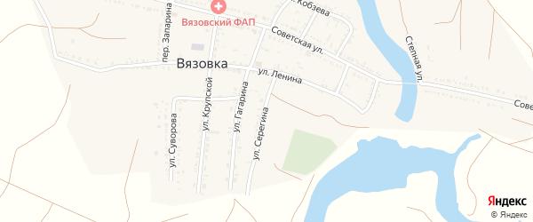 Улица Серегина на карте села Вязовки с номерами домов