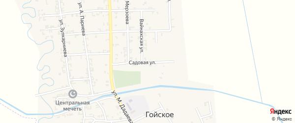 Садовая улица на карте села Гой-чу с номерами домов