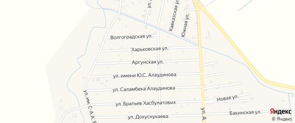 Аргунская улица на карте села Гой-чу с номерами домов
