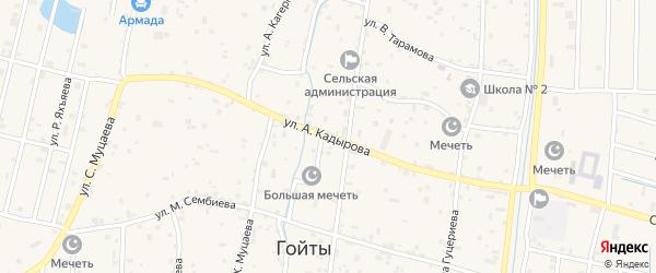 Улица А.Кадырова на карте села Гойты с номерами домов