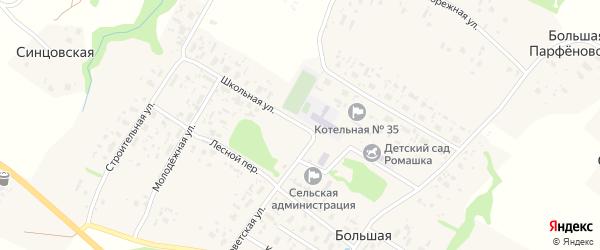 Школьная улица на карте Большей деревни с номерами домов