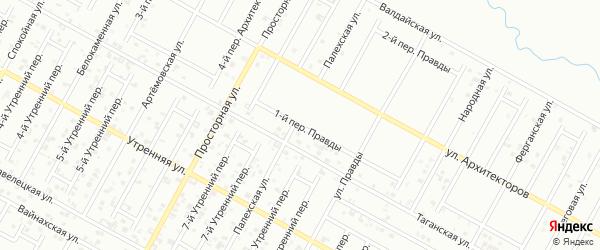 Д.Бедного 1-й переулок на карте Грозного с номерами домов