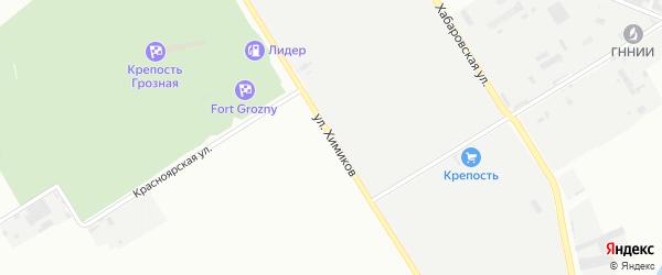 Улица Химиков на карте Грозного с номерами домов