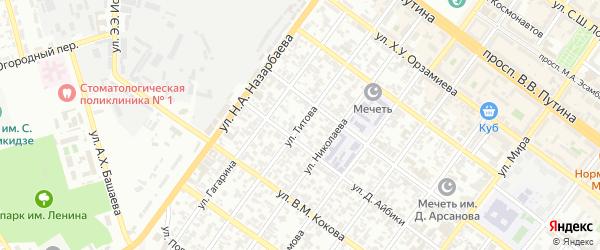 Улица Титова на карте Грозного с номерами домов