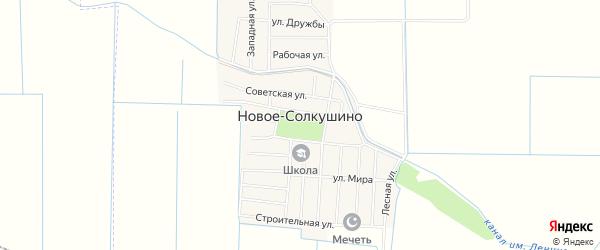 Карта села Новое-Солкушино в Чечне с улицами и номерами домов