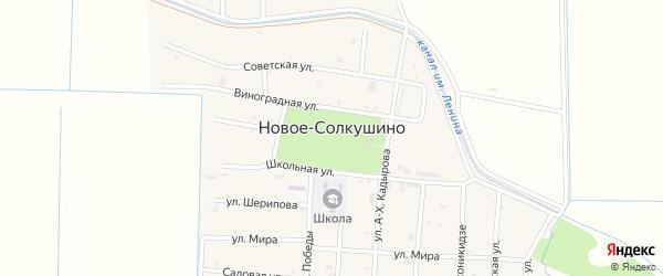 Улица Орджоникидзе на карте села Новое-Солкушино с номерами домов