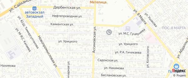 Ассиновская улица на карте Грозного с номерами домов