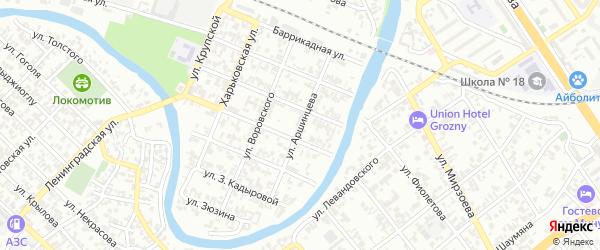 Улица им Аршинцева на карте Грозного с номерами домов