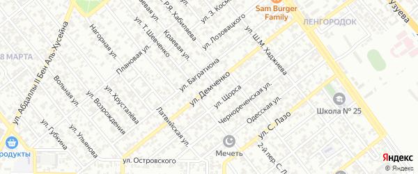 Улица Демченко на карте Грозного с номерами домов