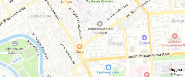 Улица им Эсет Кишиевой на карте Грозного с номерами домов