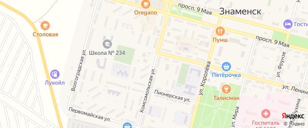 Комсомольская улица на карте Знаменска с номерами домов