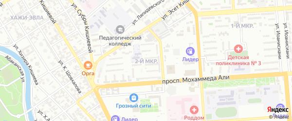 Садовая 2-я улица на карте Грозного с номерами домов