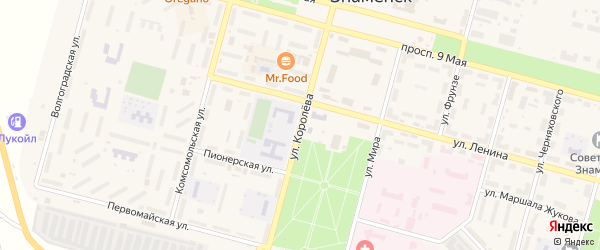 Улица Королева на карте Знаменска с номерами домов