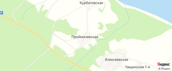 Карта Проймачевской деревни в Архангельской области с улицами и номерами домов