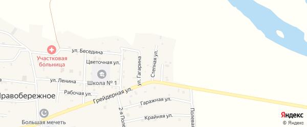 Степная улица на карте Правобережного села с номерами домов