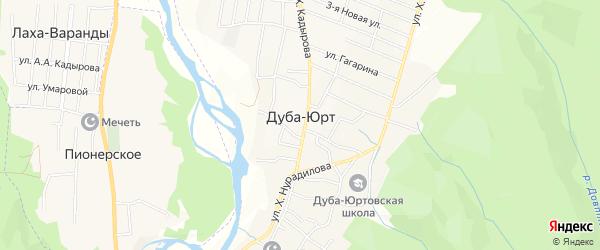 Карта села Дуба-Юрт в Чечне с улицами и номерами домов