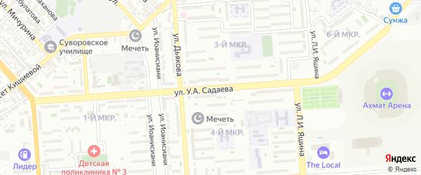 Улица имени У.А. Садаева на карте Грозного с номерами домов