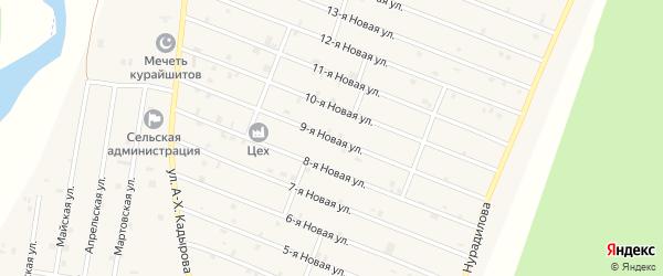 9-я Новая улица на карте села Дуба-Юрт с номерами домов