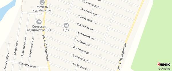 8-я Новая улица на карте села Дуба-Юрт с номерами домов