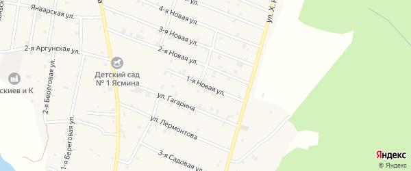 1-я Новая улица на карте села Дуба-Юрт с номерами домов