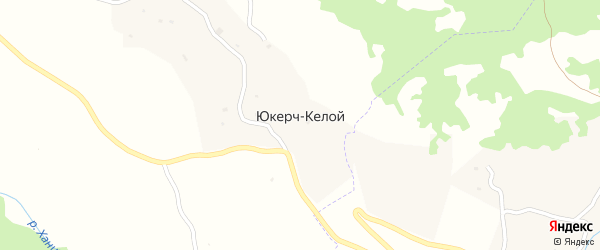 Шатойская улица на карте села Юкерча-Келой с номерами домов