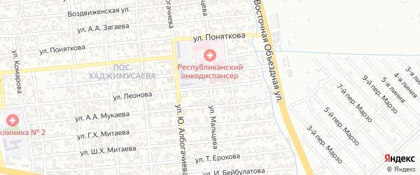 Улица им Мальцева на карте Грозного с номерами домов