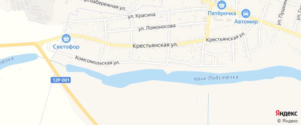 Комсомольская улица на карте села Капустина Яра с номерами домов