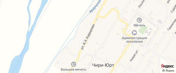 Улица А.Х.Кадырова на карте поселка Чири-Юрт с номерами домов