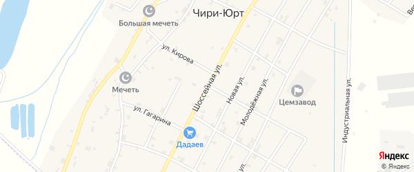 Шоссейная улица на карте поселка Чири-Юрт с номерами домов