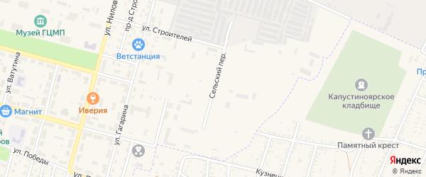 Сельский переулок на карте Знаменска с номерами домов