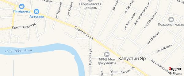Советская улица на карте села Капустина Яра с номерами домов