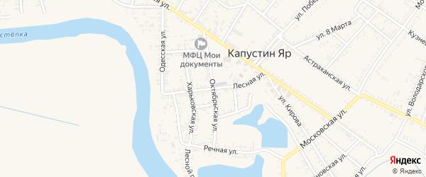 Октябрьская улица на карте села Капустина Яра с номерами домов