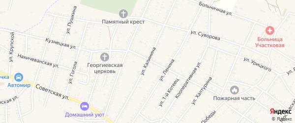 Улица Калинина на карте села Капустина Яра с номерами домов