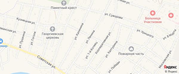 Улица Ленина на карте села Капустина Яра с номерами домов