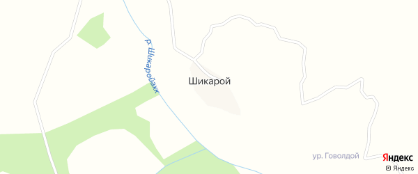 Центральная улица на карте села Шикарой с номерами домов