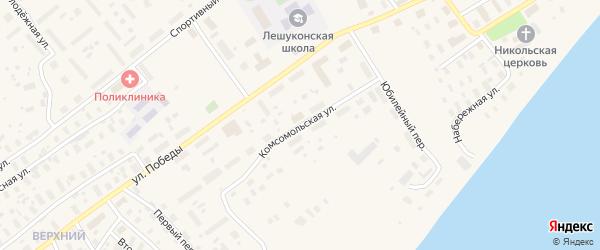 Комсомольская улица на карте Лешуконского села с номерами домов