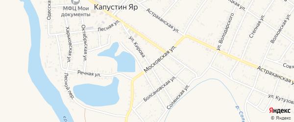 Улица Кирова на карте села Капустина Яра с номерами домов