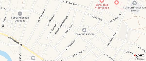 Кузнецкая улица на карте села Капустина Яра с номерами домов