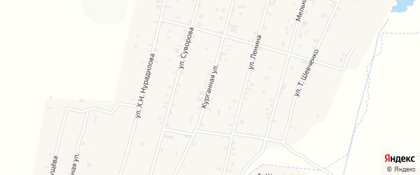 Курганная улица на карте села Толстого-Юрта с номерами домов