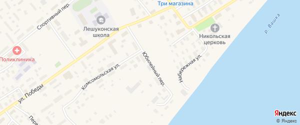 Юбилейный переулок на карте Лешуконского села с номерами домов