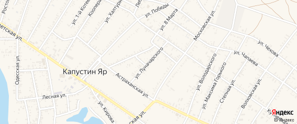 Улица Луначарского на карте села Капустина Яра с номерами домов