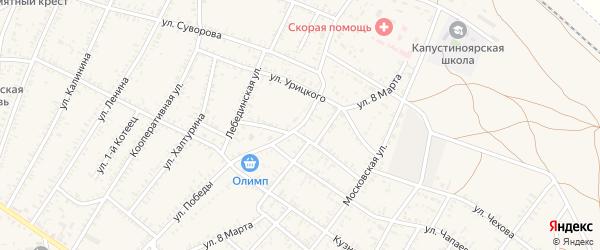 Улица Победы на карте села Капустина Яра с номерами домов