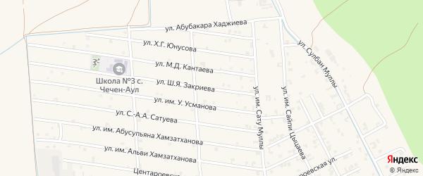 Улица Ш.В.Закриева на карте села Чечен-Аул с номерами домов