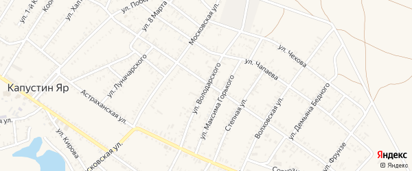 Улица Володарского на карте села Капустина Яра с номерами домов