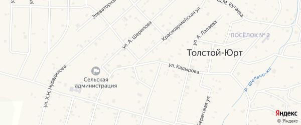 Улица А.Кадырова на карте села Толстого-Юрта с номерами домов