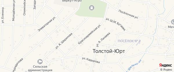 Красноармейская улица на карте села Толстого-Юрта с номерами домов