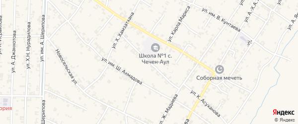 Школьная улица на карте села Чечен-Аул с номерами домов